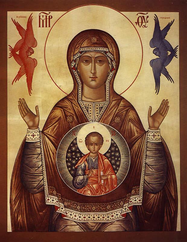 Богородица и Младенец