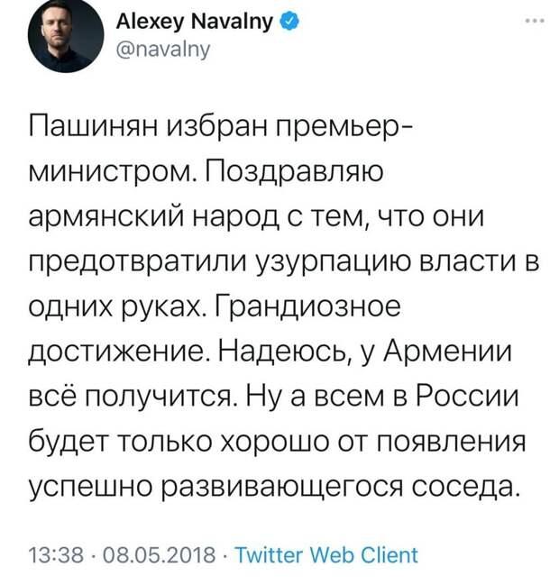 «Ляхи» не помогли Пашиняну: Армения восстала против «друга Сороса и Байдена»