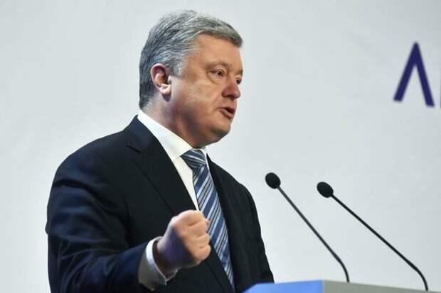 Порошенко назвал Украину страной-агрессором
