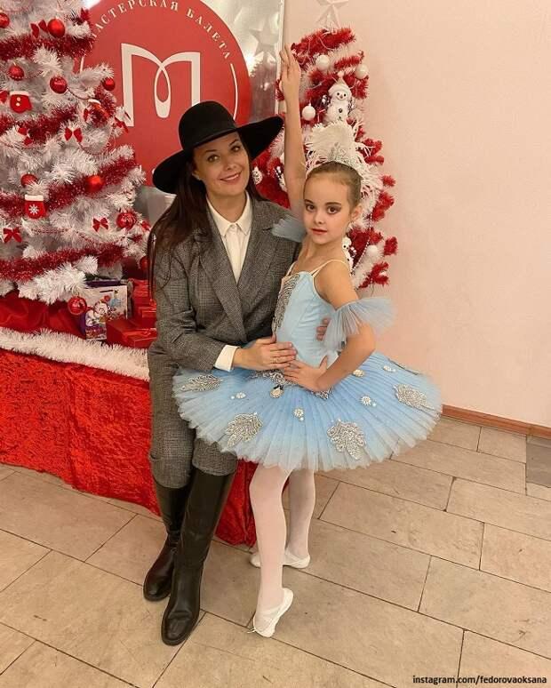Оксана Федорова показала дочь-балерину в день ее восьмилетия
