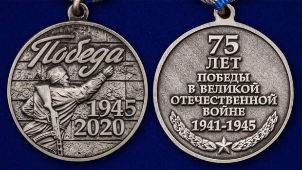 Участникам юбилейного парада Победы в Удмуртии могут вручить памятную медаль