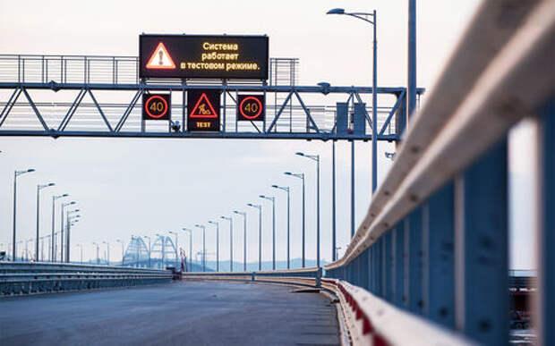 Старт уже близко: на Крымском мосту и подходах монтируют автоматическую систему управления движением