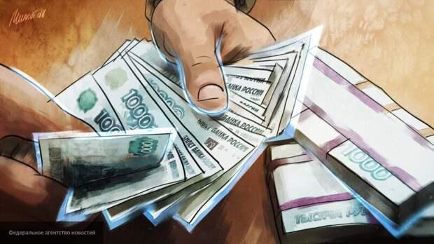 Экономист предложил неожиданный способ хранения сбережений