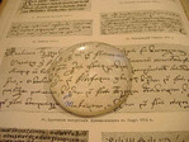 23 января – День ручного письма: самое интересное о почерке человека