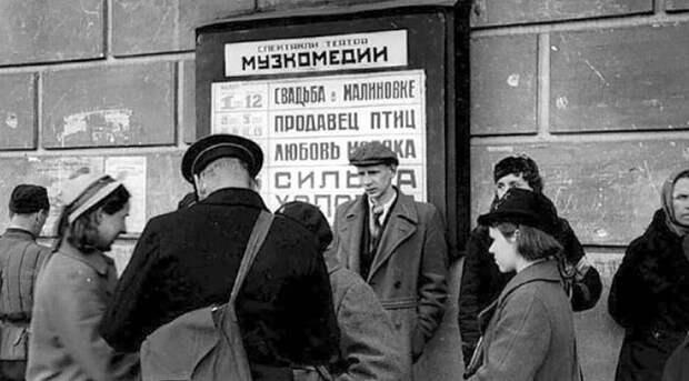 «Его музыка помогала выживать…»: «Сильва» Кальмана в блокадном Ленинграде