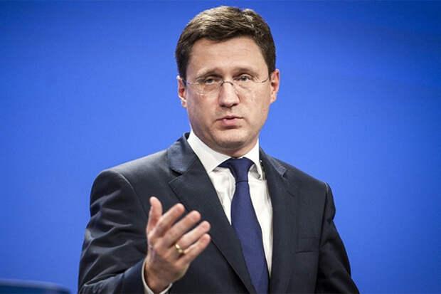 Новак: Европейский энергокризис может повториться в будущем