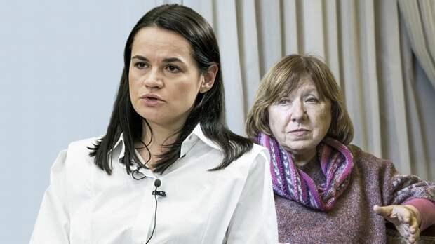 Тихановская и Алексиевич попросили поддержки международных ведомств