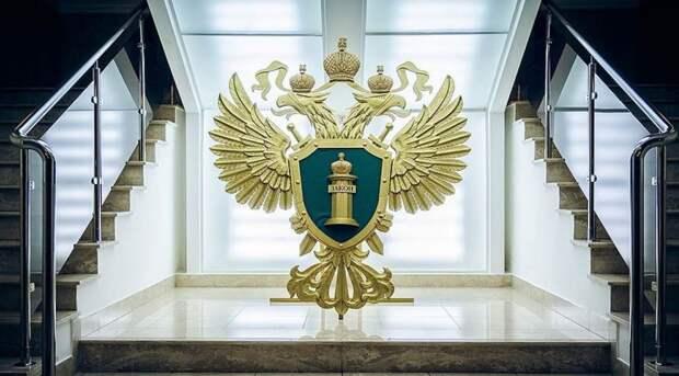 Генпрокуратура в деле – «Эху Москвы» не отвертеться от наказания за фейки о коронавирусе