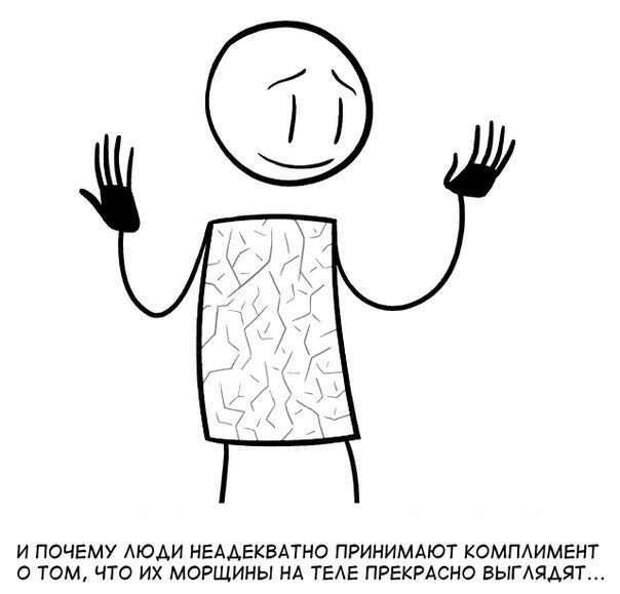 Неадекватный юмор из социальных сетей. Подборка №chert-poberi-umor-54290421092020