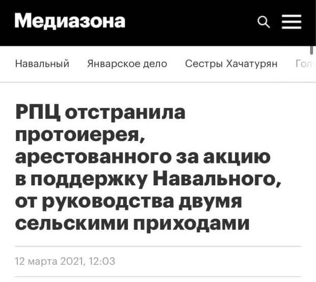 Странные ситуации с просторов России