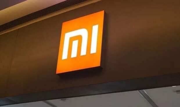 Xiaomi готовится представить мощный смартфон с безрамочным экраном