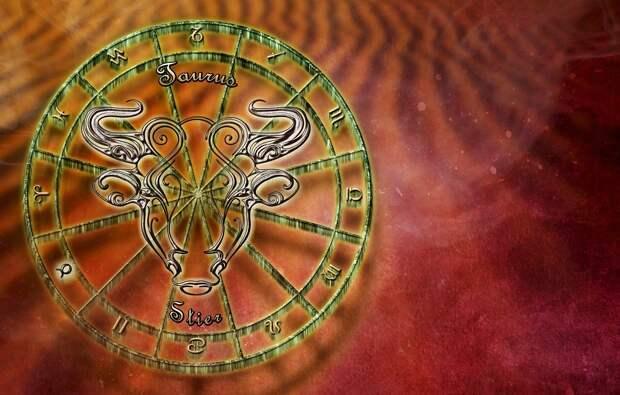 Любовный гороскоп на неделю с 11 мая по 17 мая 2020 года для каждого знака Зодиака