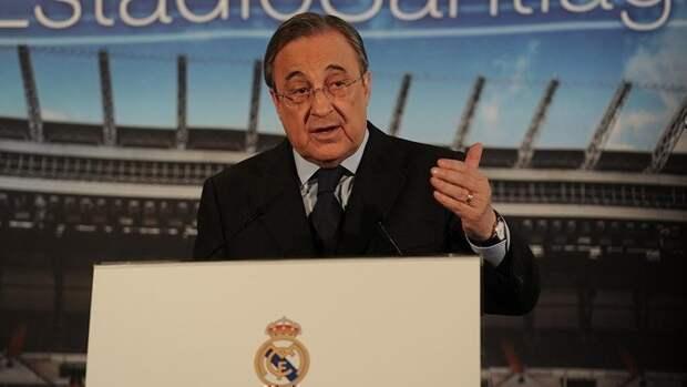 Перес назвал абсурдом новый формат Лиги чемпионов