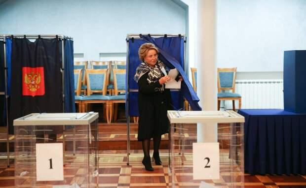 Матвиенко прокомментировала прошедшие выборы в России