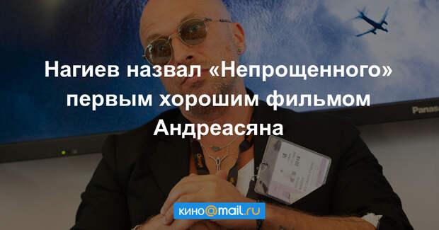 Нагиев представил свой новый фильм в Каннах