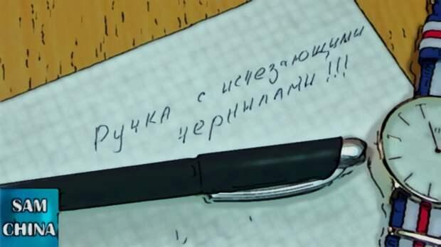 Вы верите в сказку о ручке с исчезающей пастой на голосовании? Я вам сочувствую