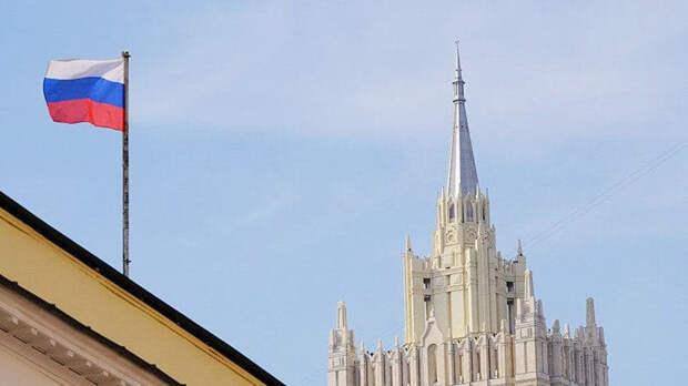 Польский дипломат посетил МИД РФ