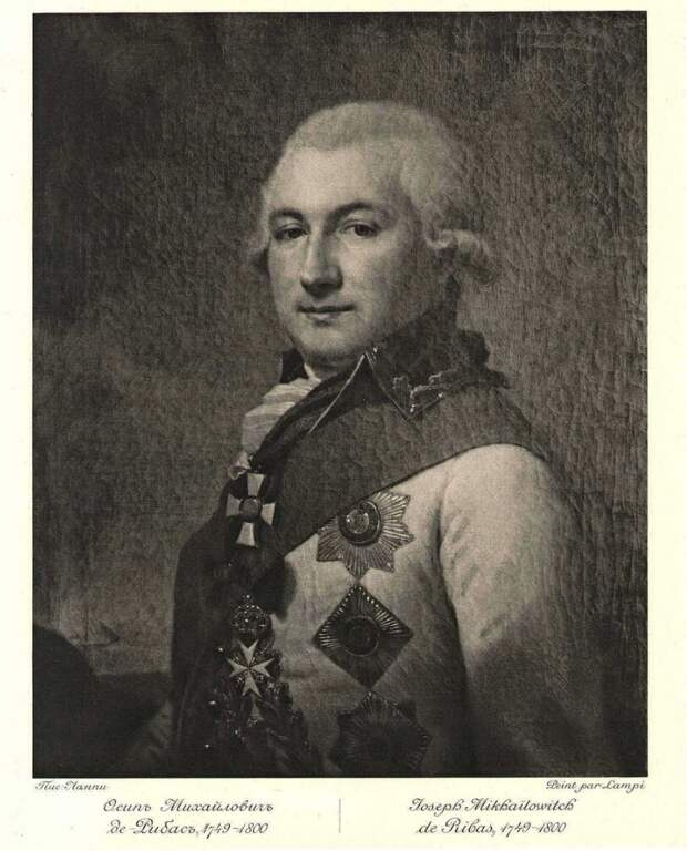 Жозеф Де Рибас