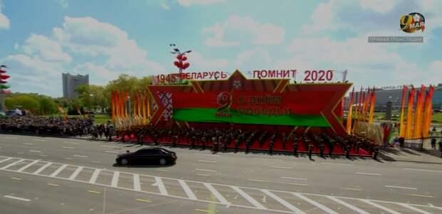 В Минске проходит парад в честь 75-летия Великой Победы