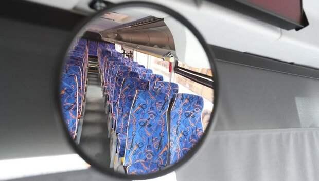 В транспорте Подольска ограничили число мест для соблюдения дистанции