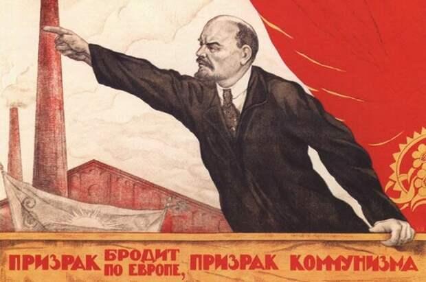 Такое впечатление, что наступает коммунизм.