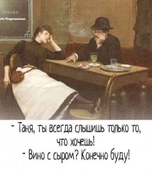 Мемы и приколы про алкоголь после прошедших выходных (15 фото)