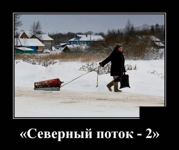 """Картинки по запросу """"демотиваторы про девушек 2020"""""""