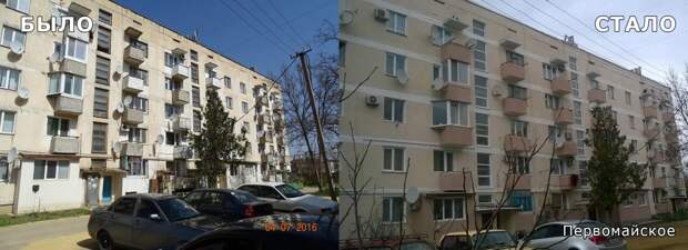 До конца 2018 года в Крыму проведут капремонт в 350 многоквартирных домах на 1,85 млрд рублей