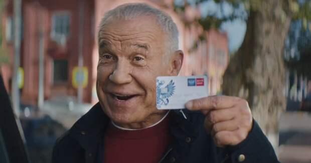 «Почта Банк» запустил партнерскую программу