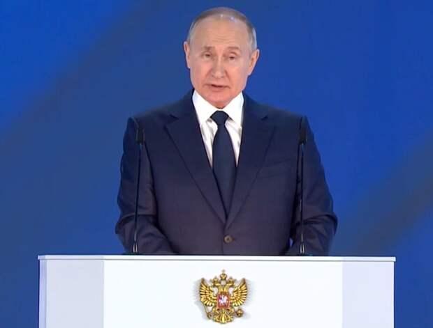 Путин направляет дополнительные выплаты семьям