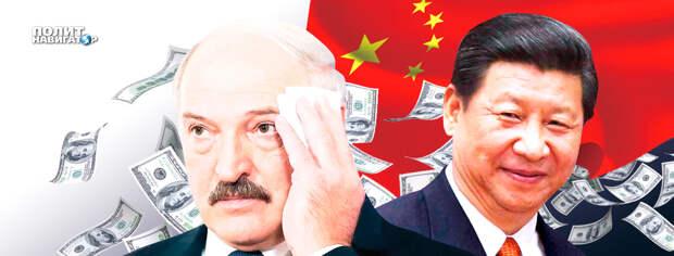 В ритуальном противостоянии с Западом Лукашенко заручился поддержкой Китая