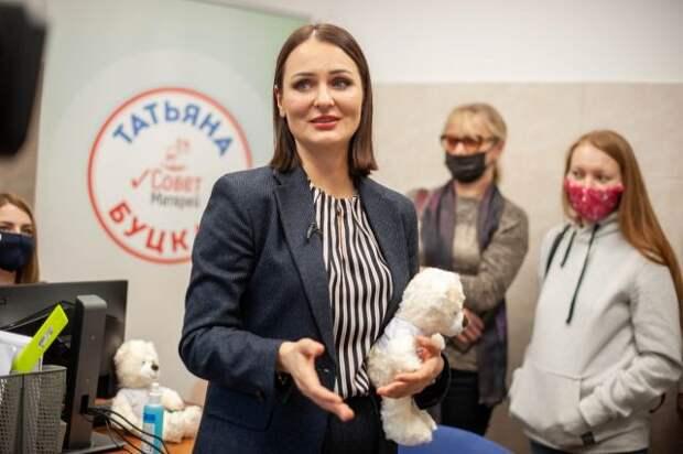 Буцкая оценила идею увеличить срок декрета, входящего в страховой стаж