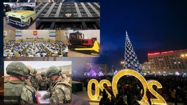 Клинцевич, Федоров, Милонов, Соловьев и Вассерман назвали главные события уходящего года
