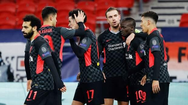 «Ливерпуль» победил «Лейпциг» в первом матче 1/8 финала Лиги чемпионов