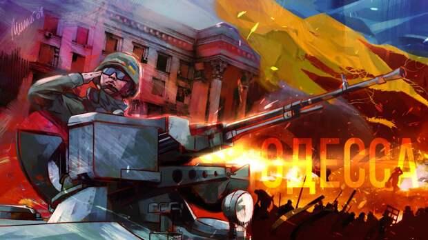Уничтожили само гражданство: в Regnum вспомнили события в Одессе