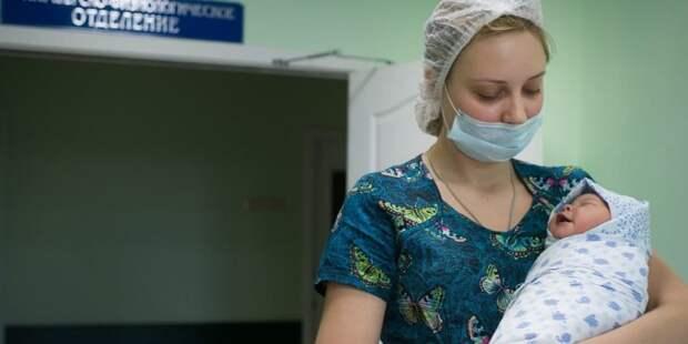 Собянин рассказал о развитии системы родовспоможения в Москве в последние годы