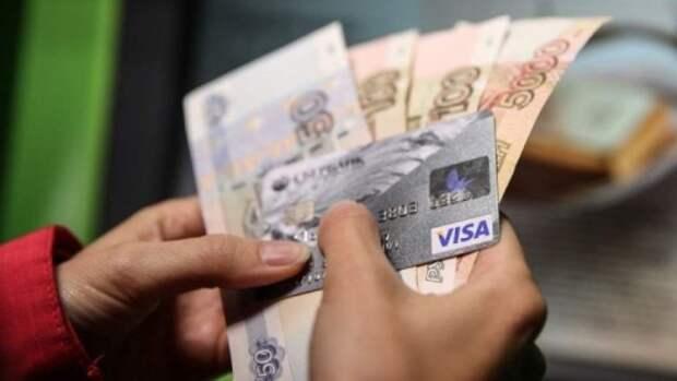 В России предложили запретить микрофинансовые организации