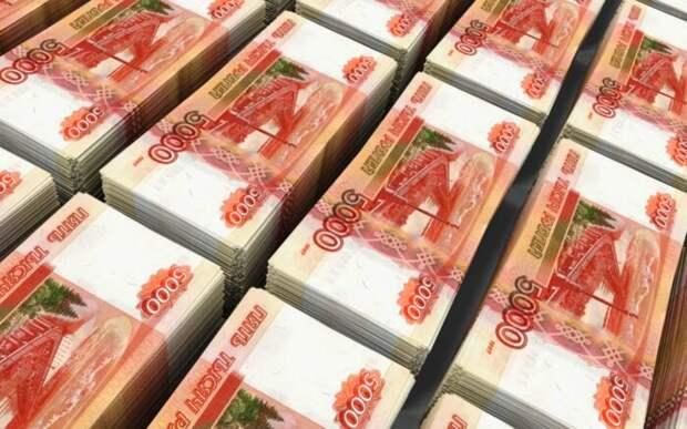 Силуанов нервничает: Найдены пропавшие изФНБ миллиарды