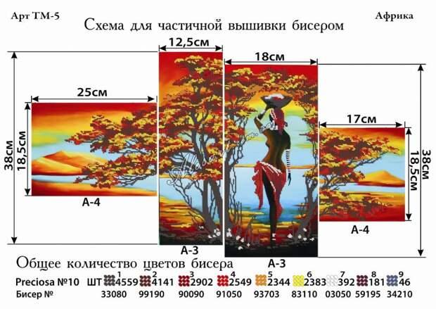 https://vnitkah.ru/wp-content/uploads/a2e2be11-8d6c-11e3-b11c-60a44cae255c.jpeg