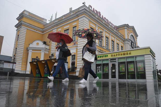 Москву в первую пятидневку мая зальют дожди