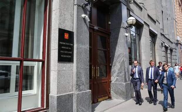 На фото: у входа в здание Министерства финансов РФ.
