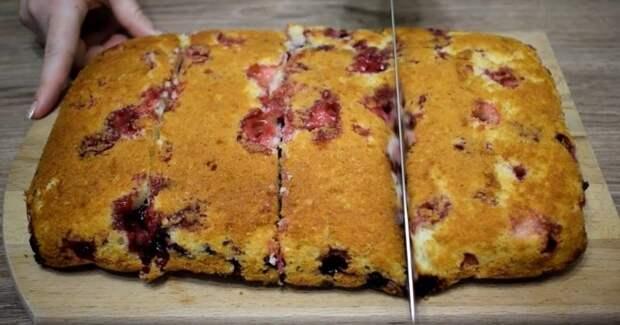 Быстрый, воздушный пирог с ягодами, с любовью к близким