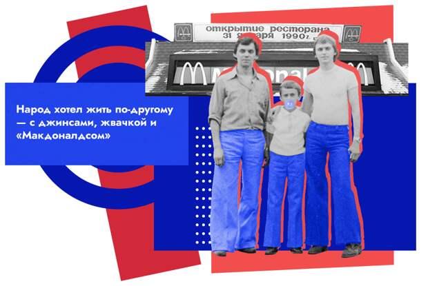 Советское прошлое превращается в мифы. Почему им не надо верить?