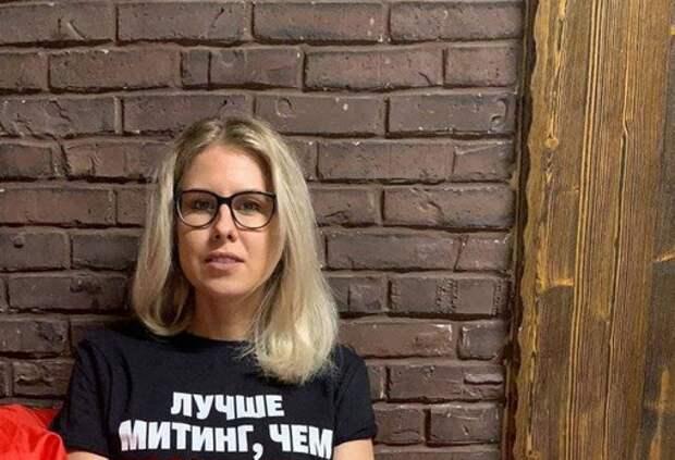 Ложь и манипуляции – вся правда о видео навальнистки Соболь