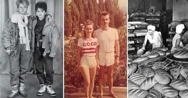 14 ретро-фото, передающих всю суть прошлого столетия
