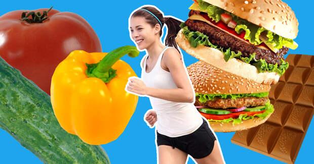 5 простых способов разогнать метаболизм