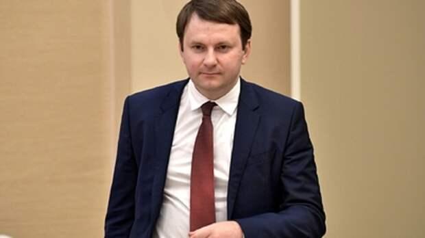 Единая валюта России и Белоруссии? Орешкин ответил, кто будет этим заниматься