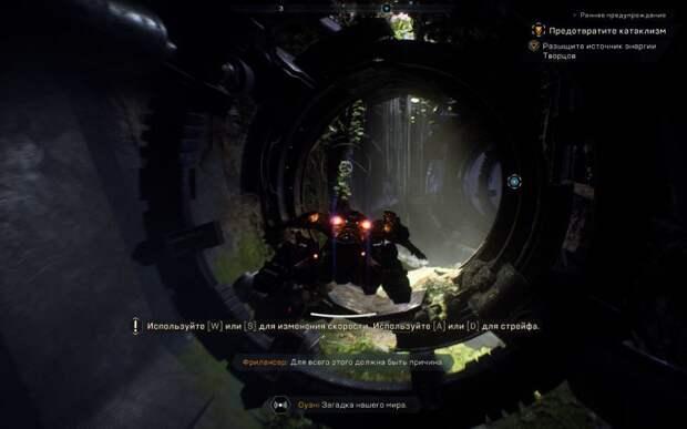 Anthem – спин-офф к Mass Effect, которого мы не ждали