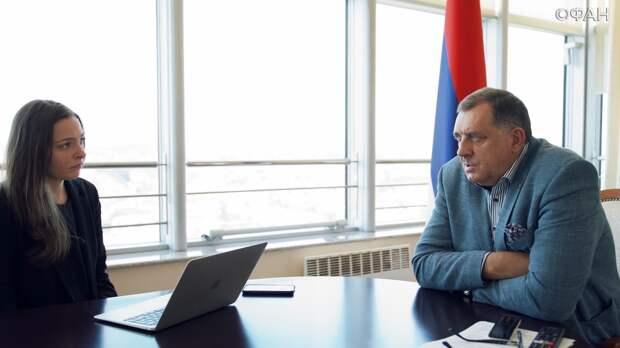 Запад стремится уничтожить Республику Сербскую — лидер боснийских сербов Милорад Додик