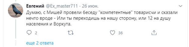 Ефремов присягнул Путину — россияне уверены, что актер пытается избежать тюрьмы, отделавшись условным сроком